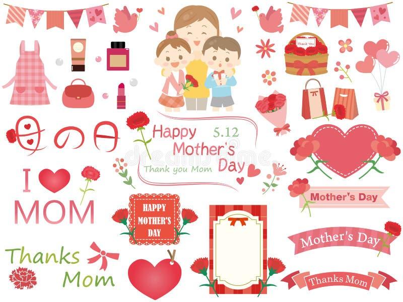 Mother`s Day. Carnation flower set stock illustration