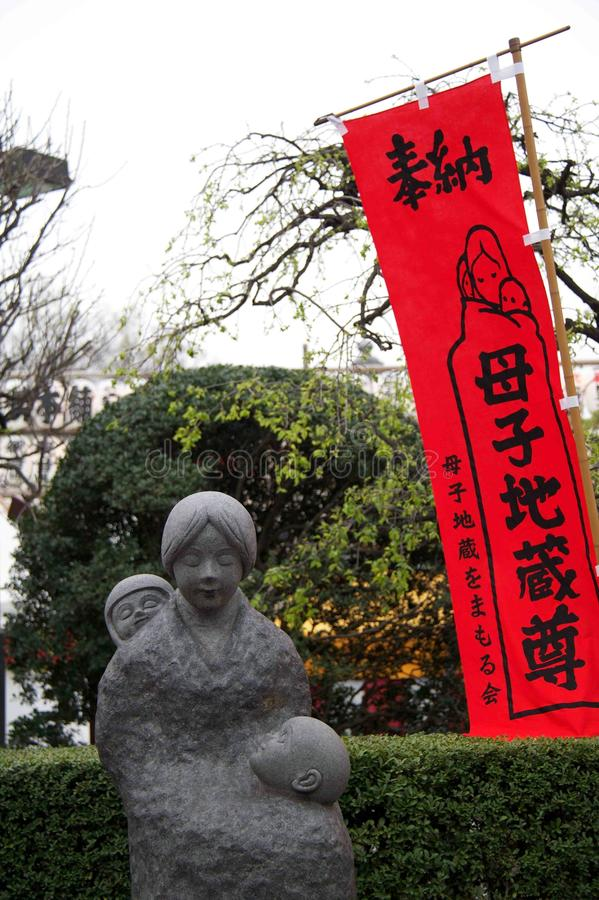 Mother and two children. A Statue of Mother and two children at Sensoji (aka Asakusa Kannon Temple), Tokyo, Japan royalty free stock image