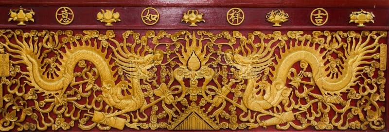 Motif jumeau de dragons images stock