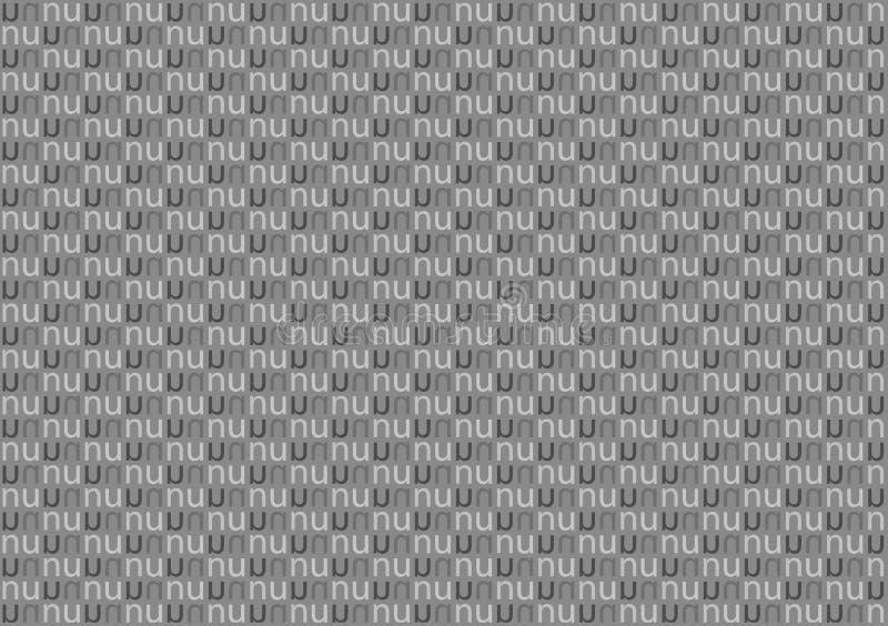 Motif n et u dans différents tons gris de couleur pour le papier peint illustration stock