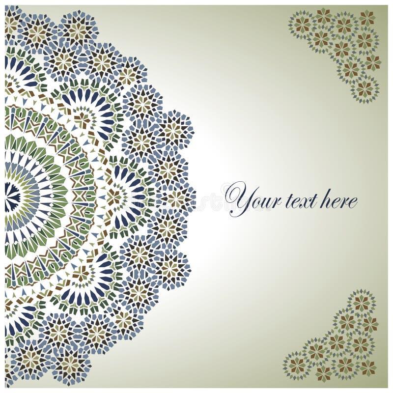 Motivi tradizionali dell'ottomano del fondo d'annata. illustrazione di stock