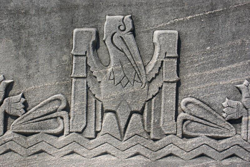 Motivo do pelicano imagem de stock royalty free