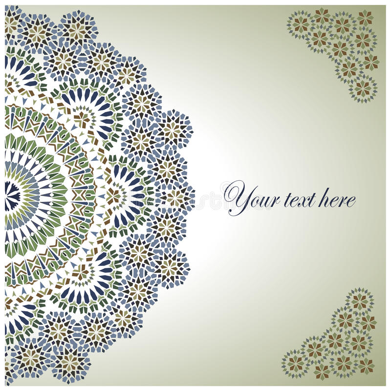 Motivos tradicionais do otomano do fundo do vintage. ilustração stock
