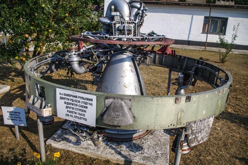 Motor espacial soviético imágenes de archivo libres de regalías