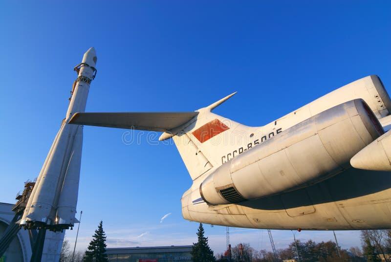 Motores de jet fotografía de archivo