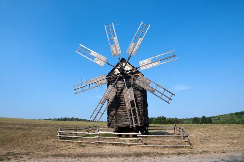 Moulin antique dans un mus photos stock