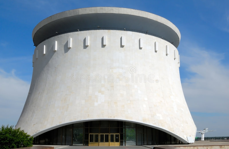 Moulin détruit par combat Volgograd de Stalingrad de panorama de musée photo libre de droits