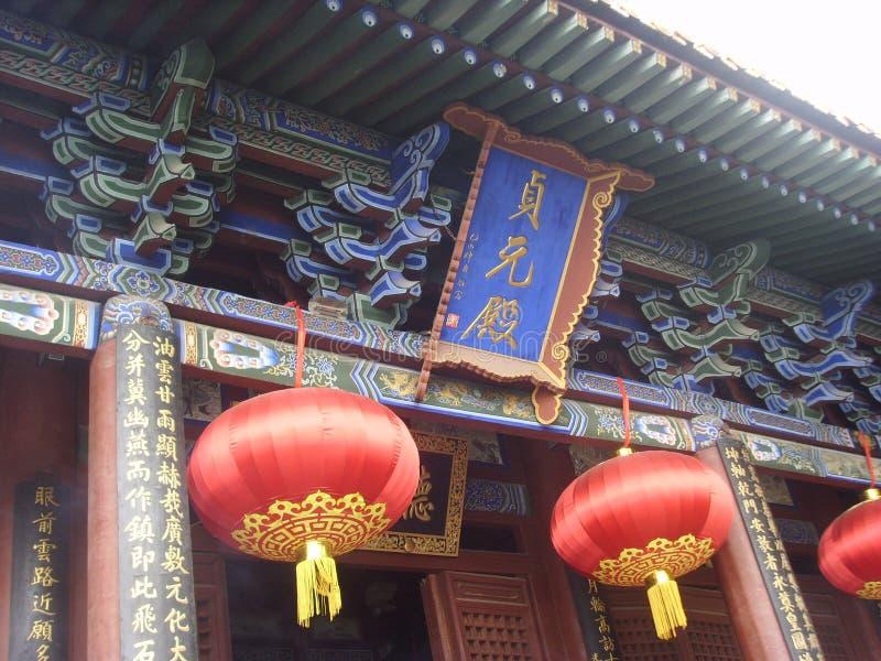 Mount Hengshan royalty free stock photos