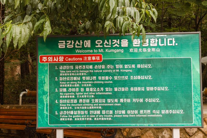 Mount Kumgang Coreia do Norte foto de stock royalty free