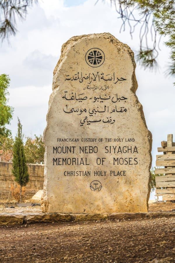Mount nebo, Siyagha, memorial of Moses, Jordan royalty free stock photos
