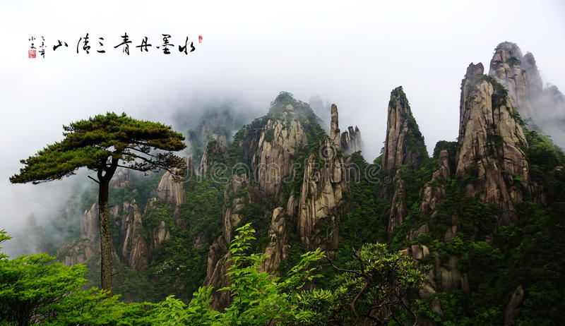 Mountain with calligraphy. Mountain landscape with calligraphy. China royalty free stock photography
