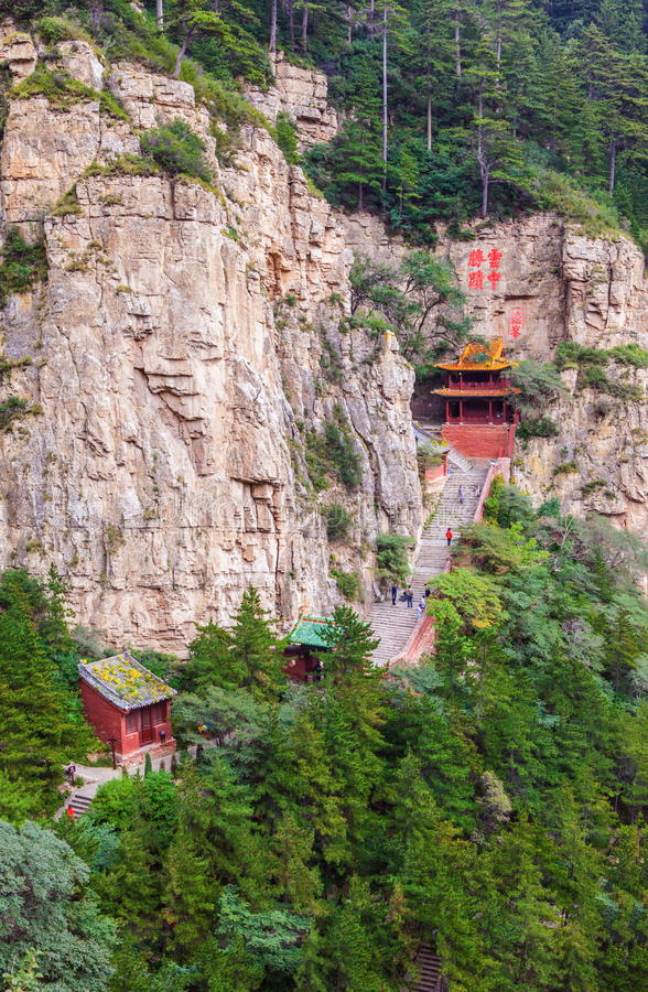 Mountain Hengshan(Northern Great Mountain) scene. royalty free stock images