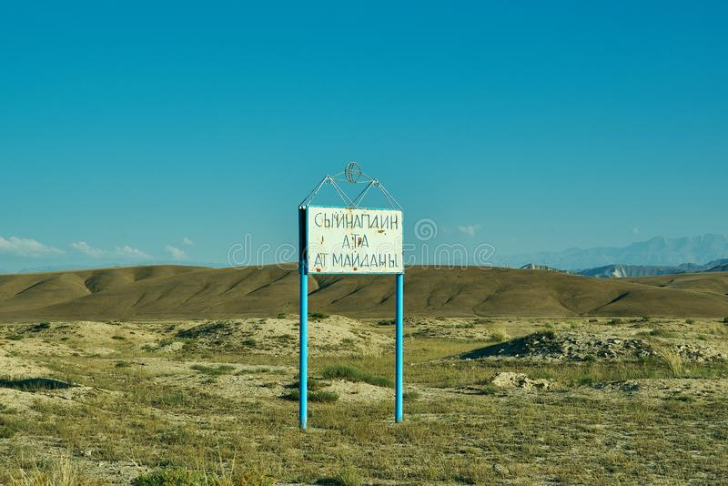 Mountain plateau stock photo