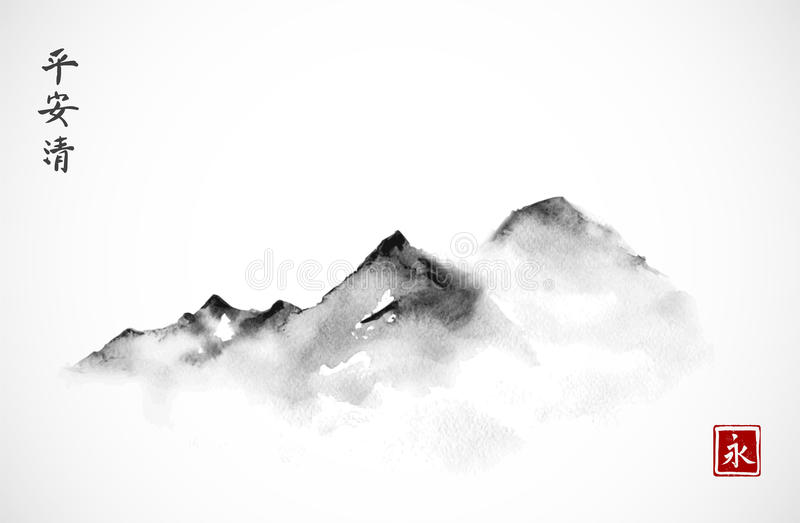 Mountains in fog hand drawn with ink in minimalist style on white background. Traditional oriental ink painting sumi-e, u-sin, go-hua. Hieroglyphs - eternity royalty free illustration