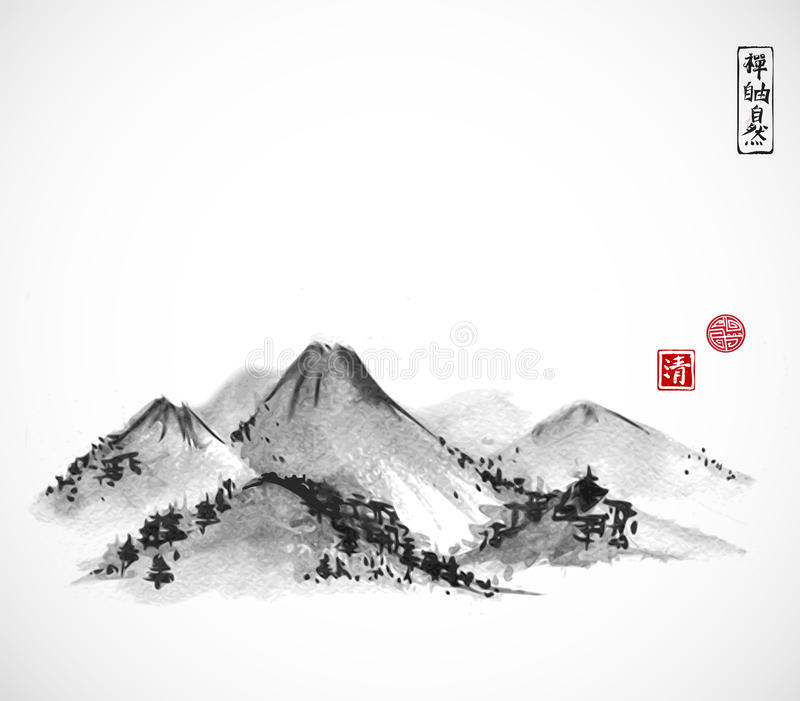 Mountains hand drawn with ink on white background. Contains hieroglyphs - zen, freedom, nature, clarity, great blessing royalty free illustration