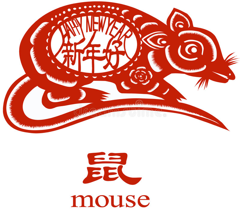 Mouse year stock illustration