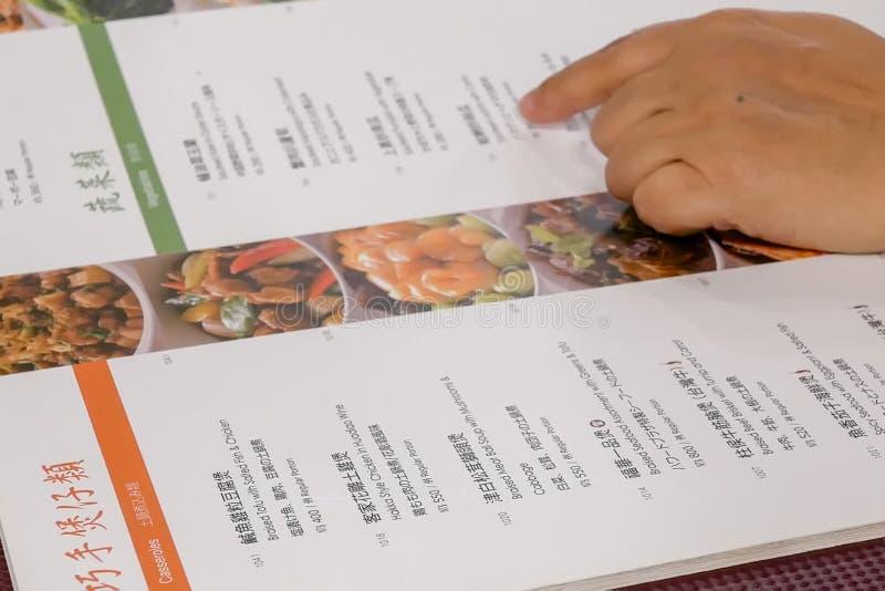 Mouvement de femme regardant le menu ? l'int?rieur du restaurant chinois photos libres de droits