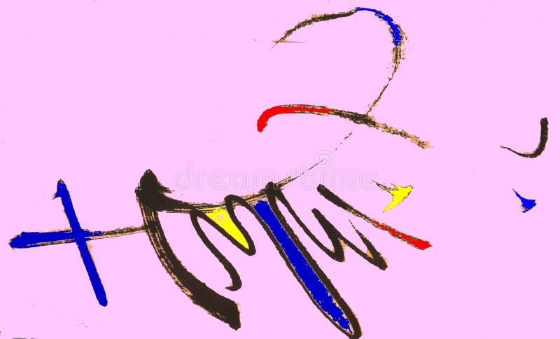 Mover de un tirón caracteres chinos en una pintura abstracta libre illustration