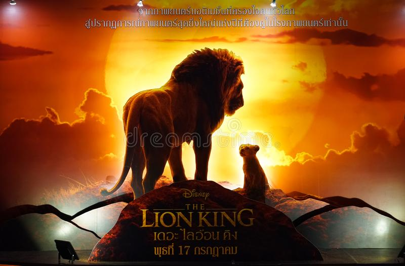 Movie standee of the Lion King historical scene at sunset where Mufasa and Simba are together. 3D stock photography