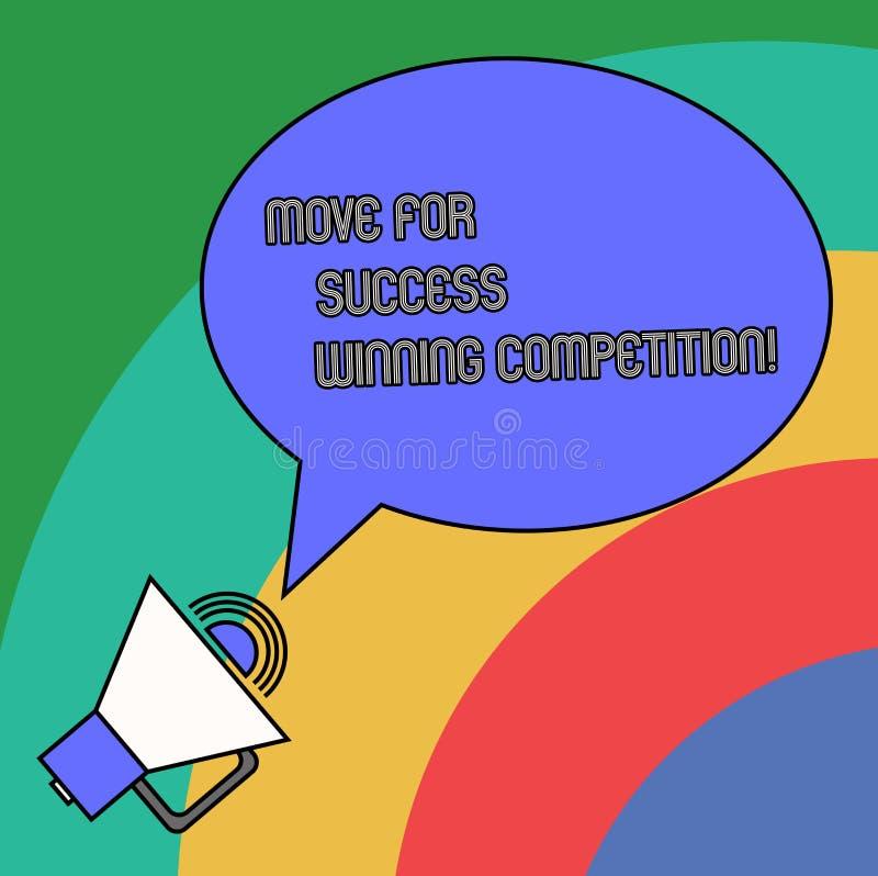 Movimento do texto da escrita para a competição de vencimento do sucesso O significado do conceito faz os movimentos direitos gan ilustração do vetor