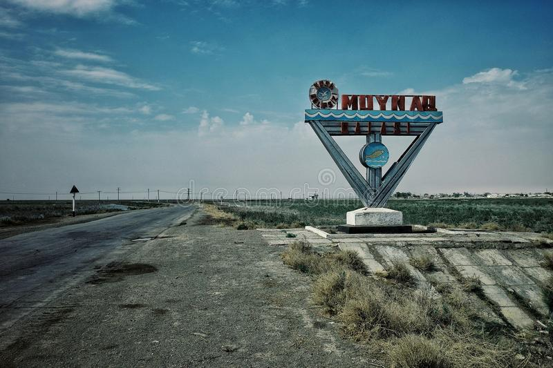 Before the disaster this city was one of the biggest tinned fish producer in the whole soviet un. Moynaq / Uzbekistan - MAY 5 2010: before the disaster this city stock image