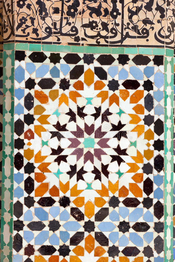 mozaika arabska obrazy stock