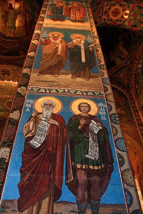 mozaika ikony zdjęcie royalty free