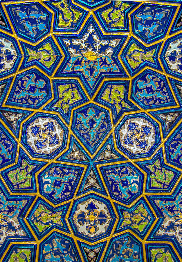 Mozaiki płytki wzór fotografia stock