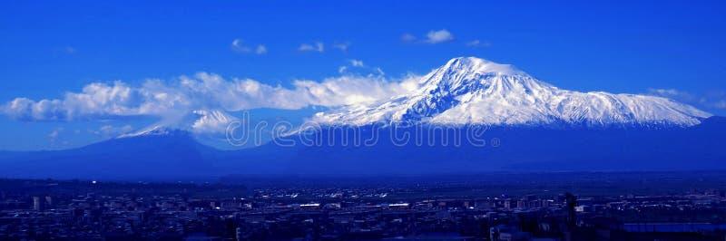 Mt Ararat a Yerevan, Armenia fotografia stock libera da diritti