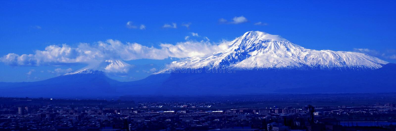 Mt Armenia ararat mt Yerevan fotografia royalty free