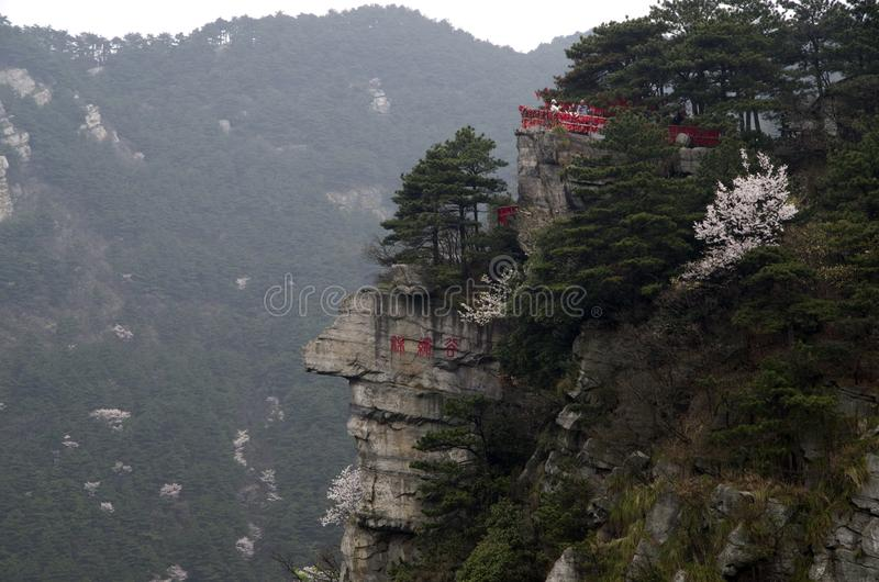 Mt Parque nacional de Lushan, Jiangxi, China foto de archivo