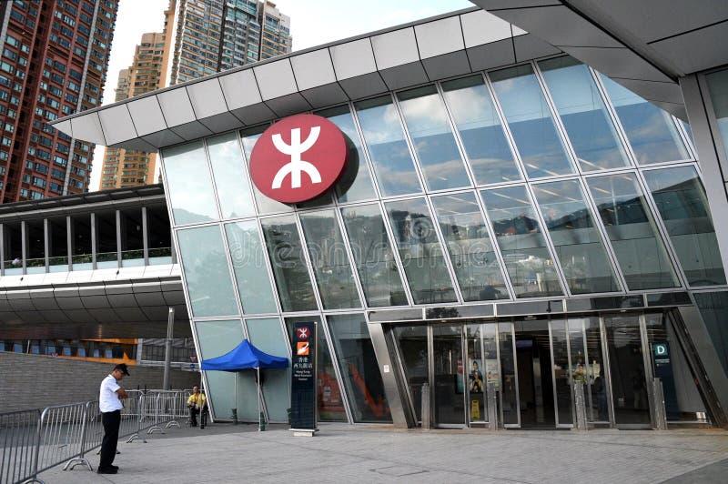 MTR-post in Hong Kong stock afbeelding