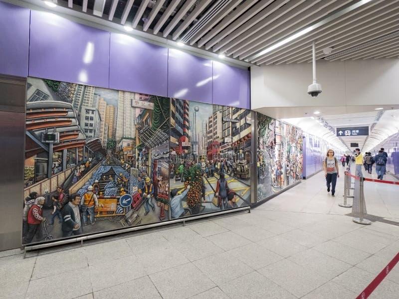 MTR Sai Ying kalambura staci grafika - rozszerzenie wyspy linia Zachodni okręg, Hong Kong zdjęcie royalty free