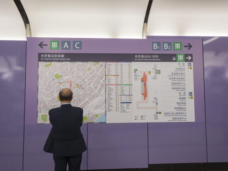 MTR Sai Ying kalambura staci uliczna mapa - rozszerzenie wyspy linia Zachodni okręg, Hong Kong fotografia stock