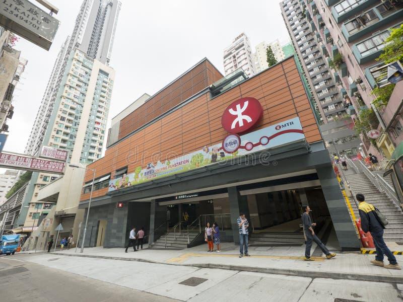 MTR Sai Ying kalambura staci wyjście B1 - rozszerzenie wyspy linia Zachodni okręg, Hong Kong fotografia stock