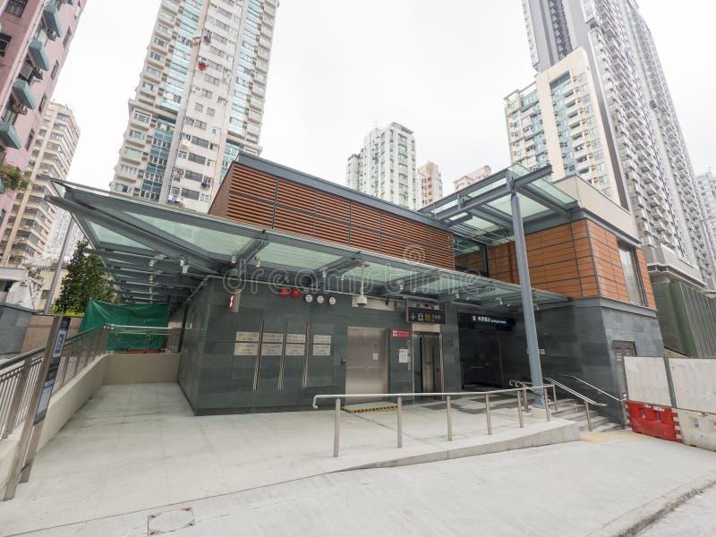 MTR Sai Ying kalambura staci wyjście B2 - rozszerzenie wyspy linia Zachodni okręg, Hong Kong obraz royalty free