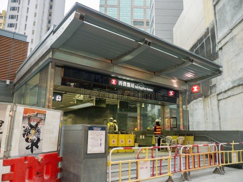 MTR Sai Ying kalambura stacja w budowie Zachodni okręg - rozszerzenie wyspy linia, Hong Kong fotografia royalty free