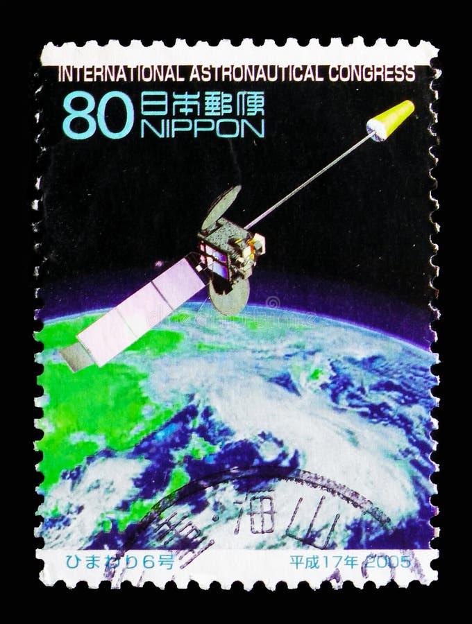 MTSAT-1R ( Himawari 6) , 56.o congreso astronáutico internacional fotografía de archivo libre de regalías