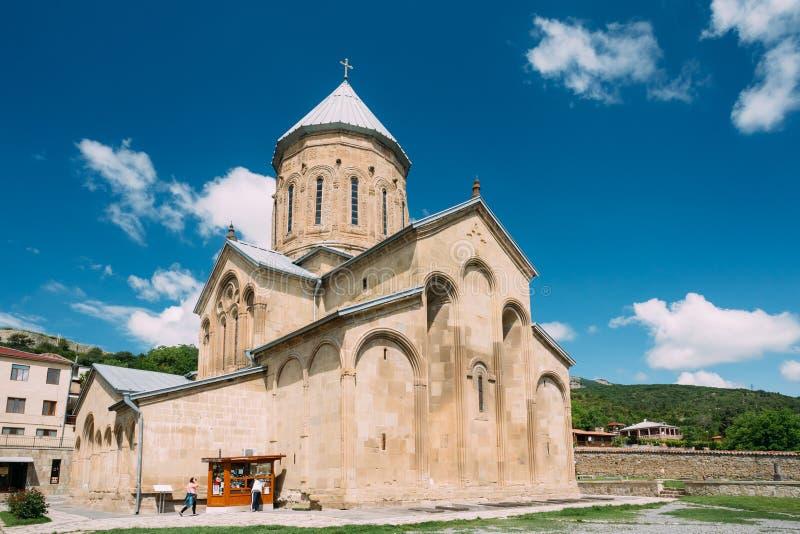 Mtskheta Georgia. Samtavro Transfiguration Orthodox Church, Part royalty free stock photo