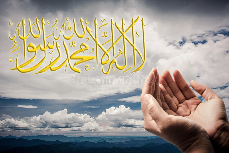 Muçulmanos que rezam para Allah, o deus muçulmano e o lailahaillallah islâmico do termo, igualmente chamados shahada ilustração stock