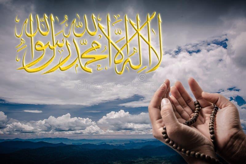 Muçulmanos que rezam para Allah, o deus muçulmano e o lailahaillallah islâmico do termo, igualmente chamados shahada ilustração do vetor