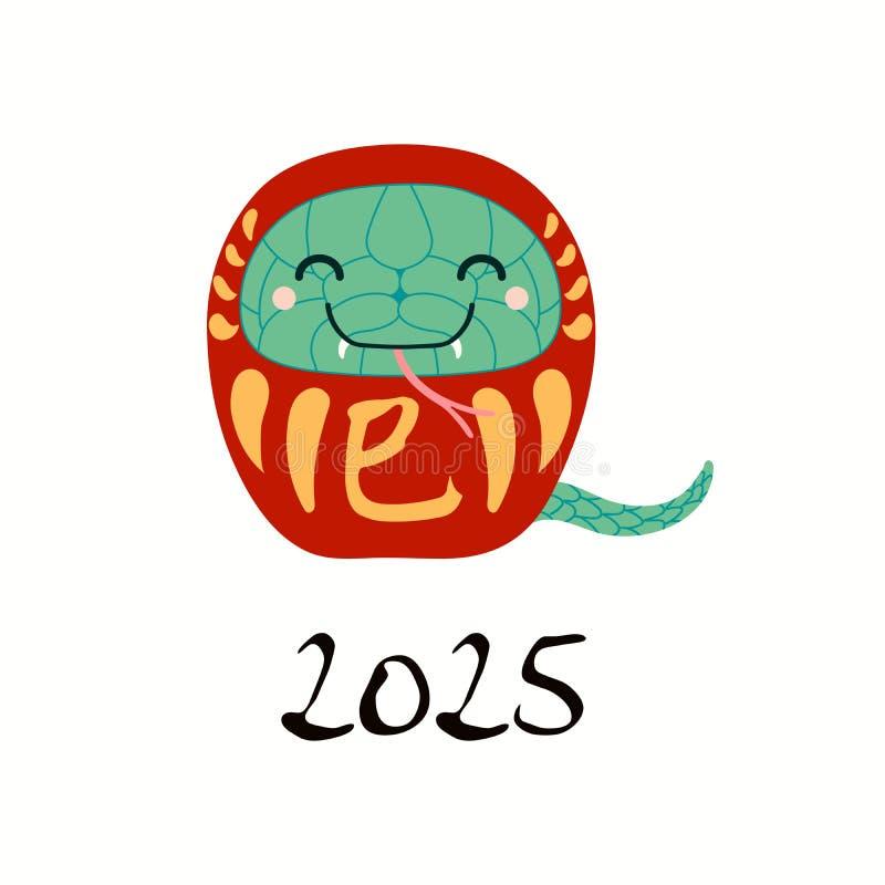 Muñeca del daruma de la serpiente libre illustration