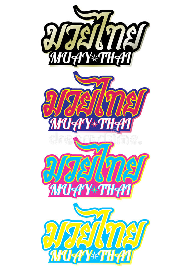 Muay Thai Popular Thai Boxing style text, font, graphic vector. Muay Thai beautiful vector logo stock illustration