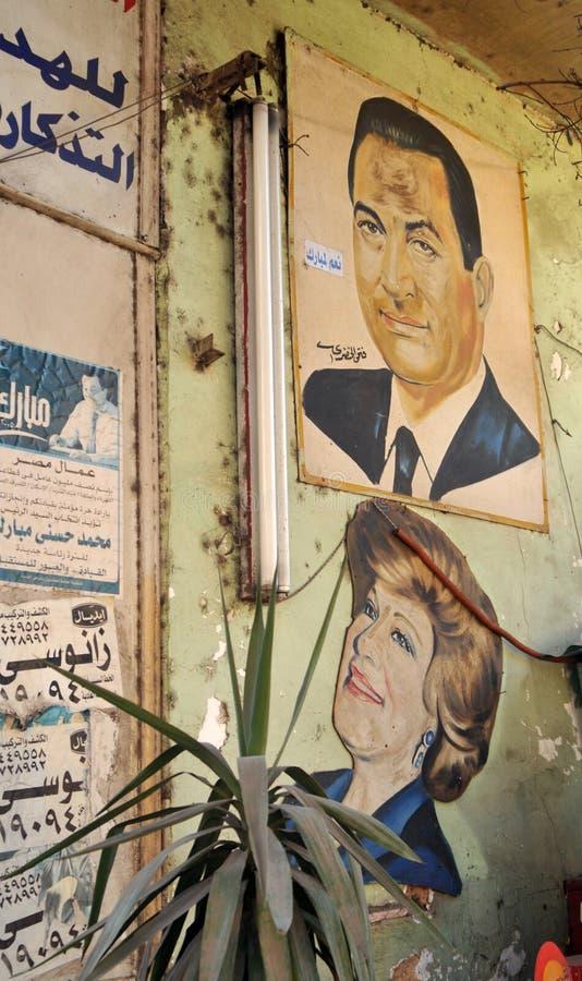 Mubarak στοκ εικόνες