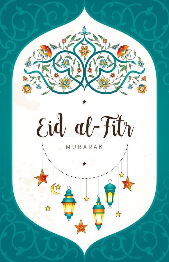Карта Mubarak al-Fitr Eid иллюстрация вектора