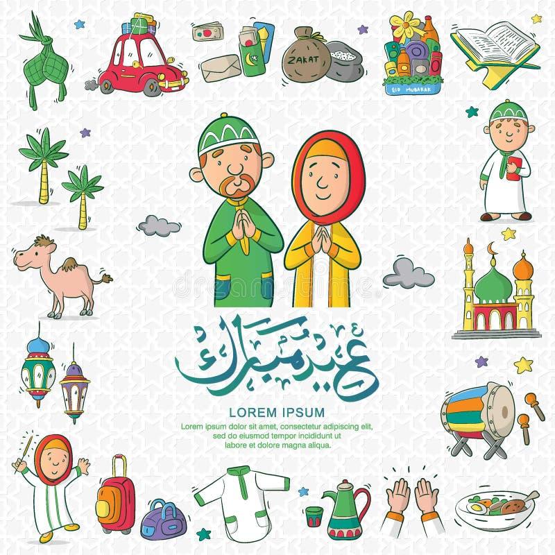Ευχετήρια κάρτα του Mubarak Eid απεικόνιση αποθεμάτων