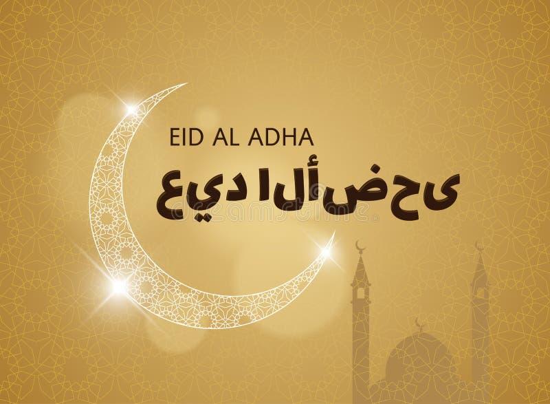 Mubarak Eid-Al adha Abdeckung mit Mond und Moschee Geometrischer moslemischer Verzierungshintergrund in der islamischen Art mit A vektor abbildung