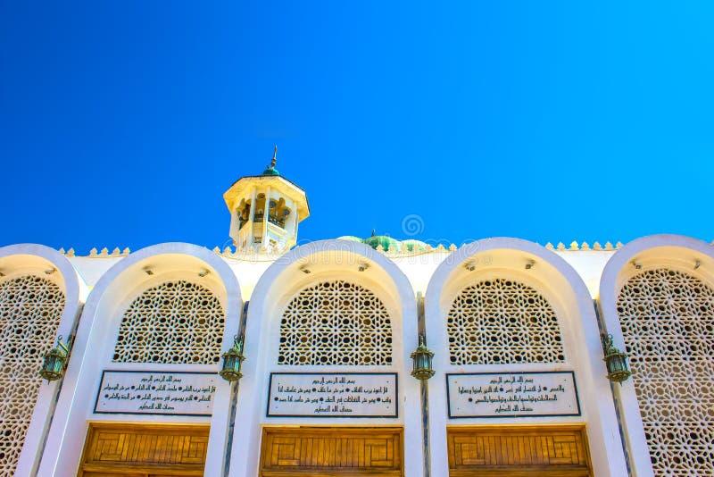Mubarak Mosque, islamisch Egypt Große Moschee im Sharm-el-Sheikh lizenzfreies stockbild