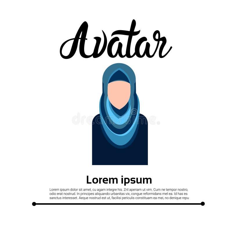 Muchacha árabe, red árabe musulmán del Social del icono del perfil de la mujer ilustración del vector