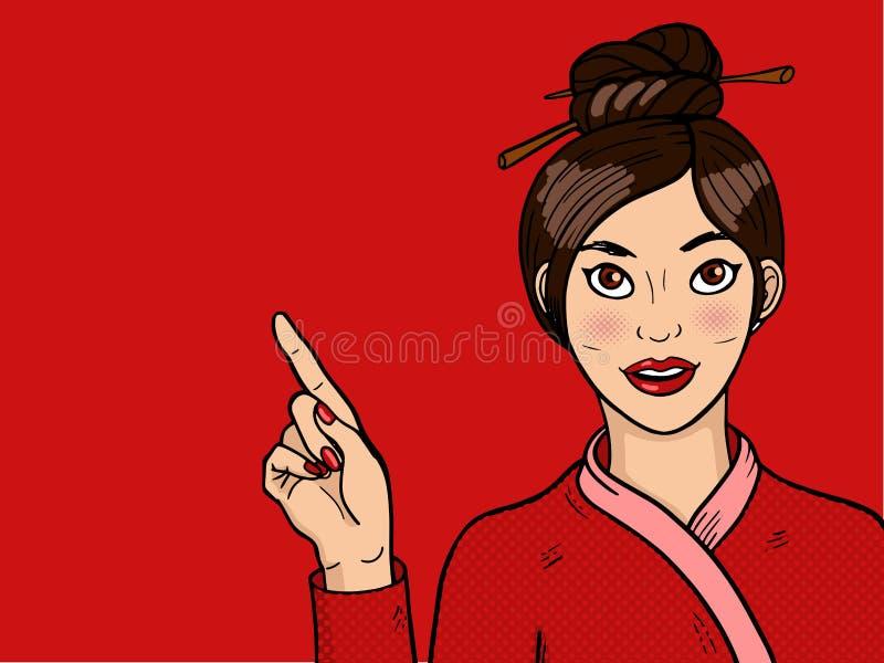 Muchacha china en arte pop Mujer asiática atractiva joven con la boca abierta Palillos en la cabeza ilustración del vector